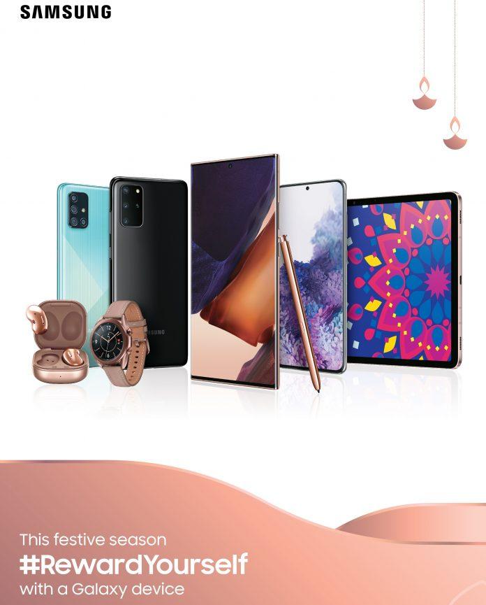 Samsung's 'Reward Yourself'